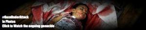 photos gaza under attack