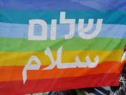 salam und shalom gemeinsam