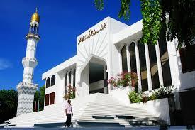 maledives islamic centre