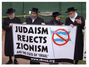 judaism against zionism