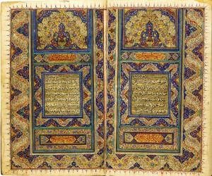 Quran_persia