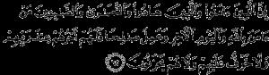 koran 2 62