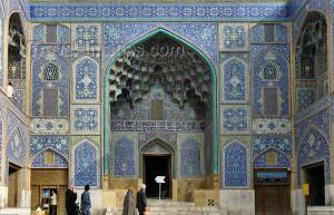 SNV11253 - Isfahan