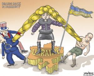 blonde ukraine
