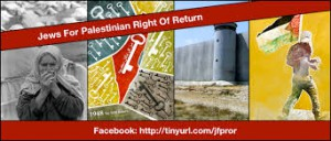 right to return steve promosaik